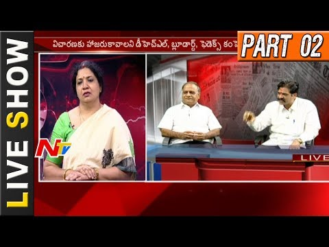 Drugs Issue : Why Tollywood Celebrities and Students Addicted to Drugs? || Live show Part 02