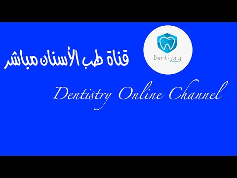 Dr . Mazen Doumani Basic Endodontics For Undergraduate students