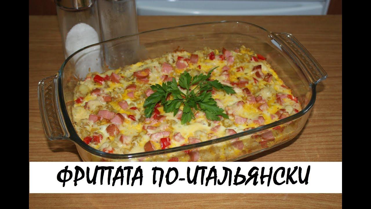 Кулинария рецепты омлеты