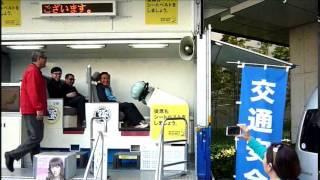 JAF Encounter in Tokyo