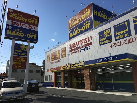 Retro Game Shopper Japan - Hard Off - Owariasahi Store - Aichi Prefecture ー ハードオフ 尾張旭店 愛知県