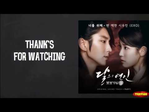 Chen, Baekhun, Xiumin (EXO) - For you Lyrics (karaoke with easy lyrics)