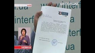 """З 1 серпня телеканал """"Ера"""" припиняє мовлення"""