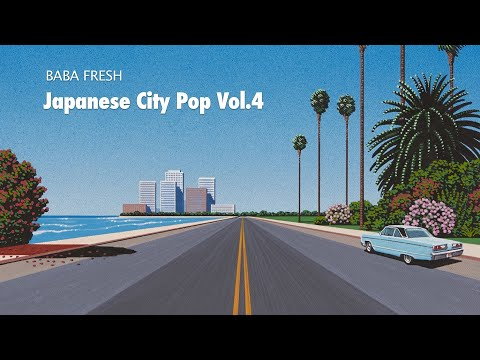 a-japanese-city-pop-mixtape---vol.4-(summer-mix-2019)-シティポップ