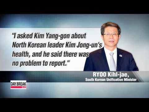 North Korean delegation says Kim Jong-un not battling health problems   류길재 &quo