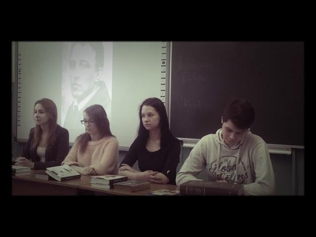 Изображение предпросмотра прочтения – «Avis rаrа» читают произведение «Скифы» А.А.Блока