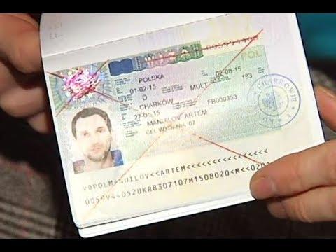 Что делать если поставили депортацию в россии