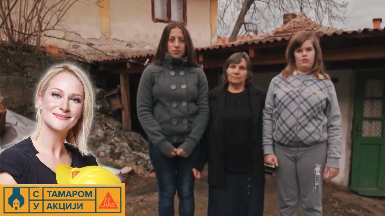 S Tamarom u akciji /sezona 5/ emisija 11 / porodica Tošić, Sokobanja