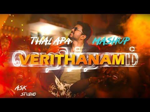 verithanam-thalapathy-vijay-mashup- -a-r-rahman- -bigil-movie- -ask-studio