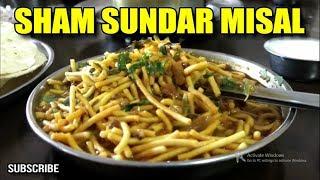 Sham Sundar Misal Pav, Nashik | Shyam Sundar Restaurant | Best Indian Street Food - Biker Aman