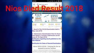 Nios Dled Result 2018, new update