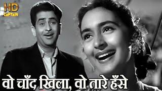 Download lagu वो चाँद खिला वो तारे हँसे - Woh Chand - HD वीडियो सोंग -Nutan & Raj Kapoor - लता मंगेशकर, मुकेश