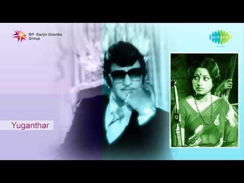 Yugandhar (1979) All Songs Jukebox | NTR, Jayasudha | Old Telugu Songs Hits