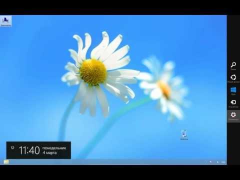 Windows 8 — как переименовать папку пользователя