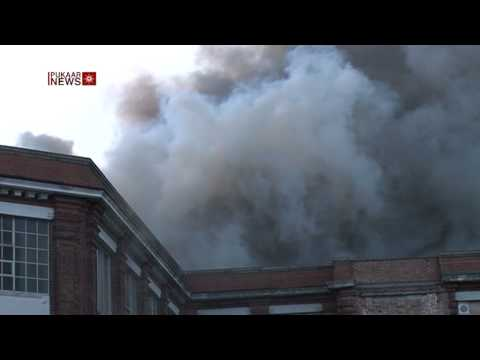 Large Factory Fire In Leicester - Pukaar News