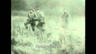 Испытания действия наркотика ЛСД на британских солдатах
