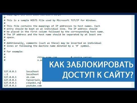FTP-доступ к сайтуиз YouTube · Длительность: 3 мин44 с