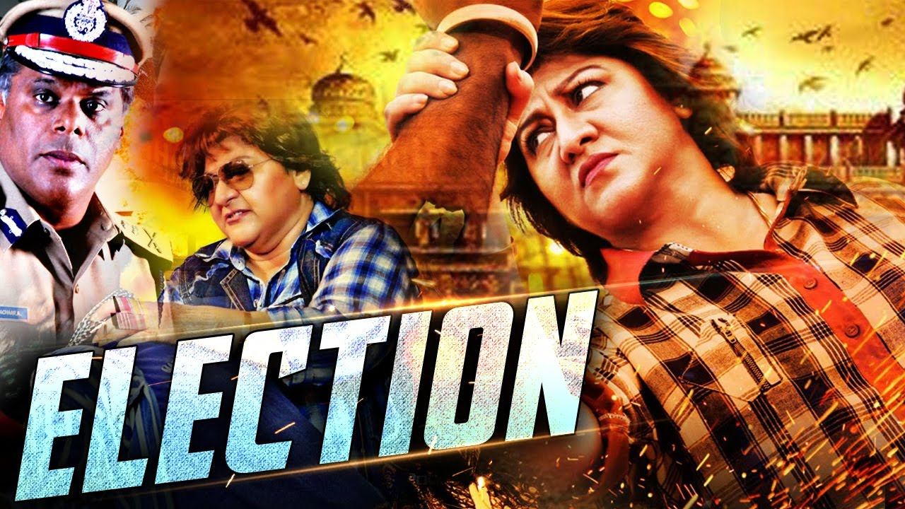 exam movie download in hindi dubbed
