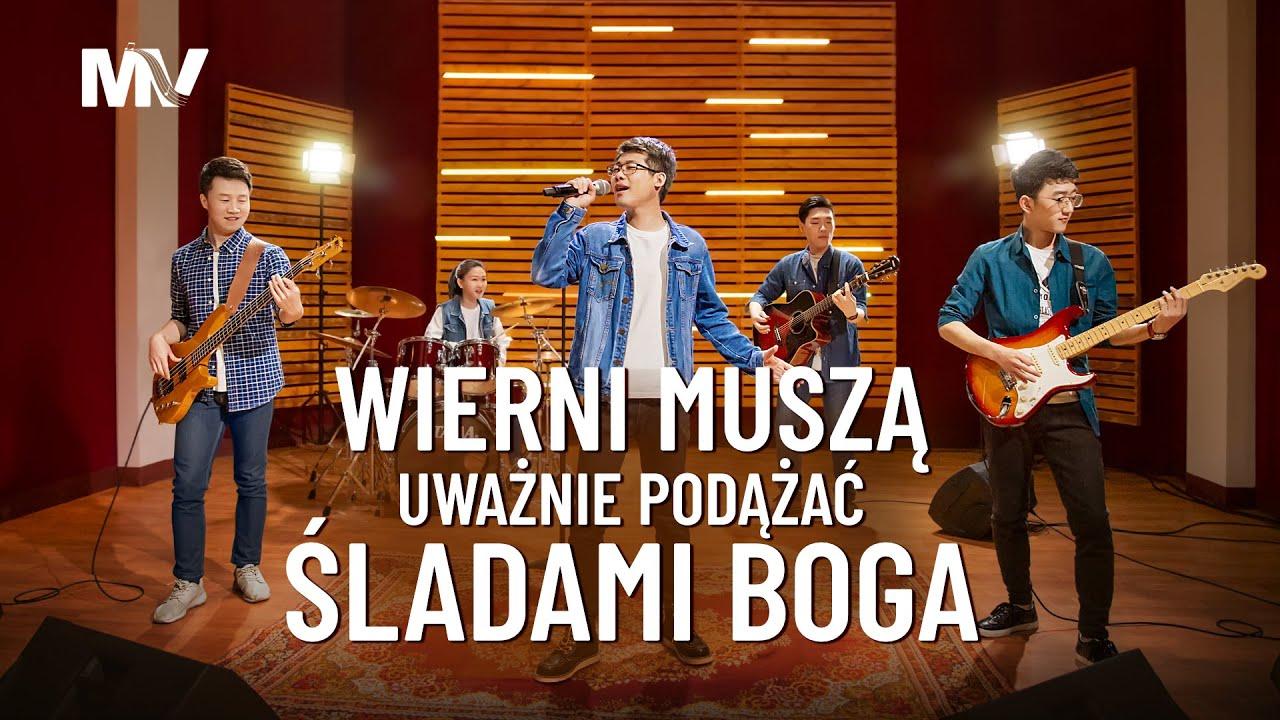 """Piosenka chrześcijańska 2020   """"Wierni muszą uważnie podążać śladami Boga"""" (Oficjalny teledysk)"""