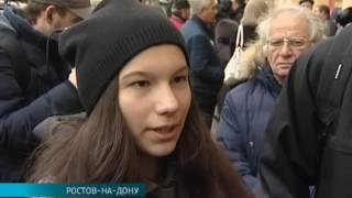 Прощание с Олегом Поповым прошло в ростовском цирке