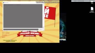 Как сделать русский чат в Counter Strike 1.6