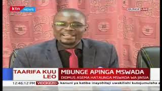 Mswada wa jinsia: Zaidi ya wabunge 300 wanahitajika kupitisha mswada