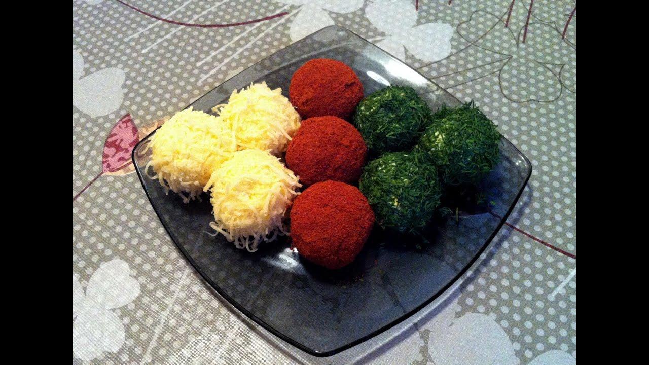 закуска сырные шарики рецепт