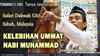 KELEBIHAN UMMAT NABI MUHAMMAD ᴴᴰ | Sabah, Malaysia