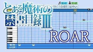 【パワプロ2018】応援歌 とある魔術の禁書目録? OP2『ROAR』(黒崎真音)