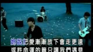 Jay Chou 周杰倫 - 不能說的秘密 [KTV] A Secret I Cannot Tell thumbnail