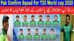 Pakistan National Cricket Team Vs South Africa National