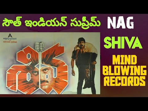 30 Years For Trend Setter Shiva || Exclusive Records And Rare Scans || Skydream Tv ||