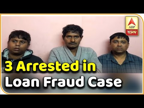 CID Arrests 3 from Diamond Harbour in Connection with Loan Fraud Allegations | ABP Ananda