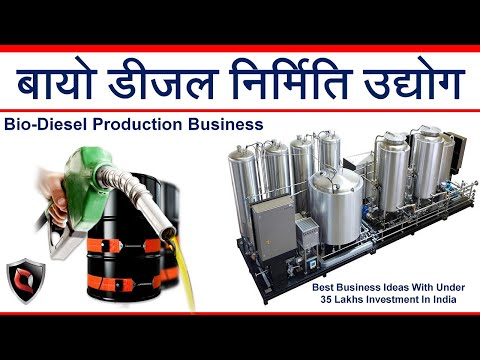 Bio Diesel Production Best Highly Profitable Small Business Ideas In India  High Profit 1 Lakh P M