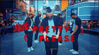 [KPOP IN PUBLIC CHALLENGE NYC] Pretty Please | Jackson Wang \u0026 Galantis Dance COVER by I LOVE DANCE