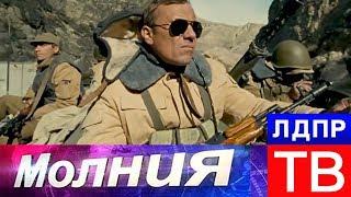 Лунгин вынудил Госдуму посмотреть фильм  «Братство»