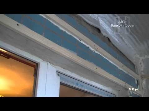 Цены на остекление балкона, лоджии, утепление лоджии