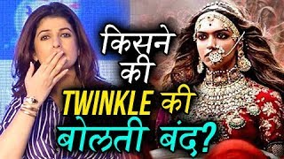 Padmavati: Twinkle Khanna STOPPED From Talking About The Controversy | VIRAL