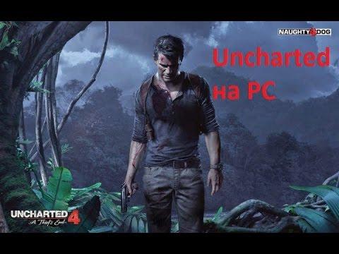 Uncharted 4 Прохождение На Русском #1 — ПУТЬ ВОРА