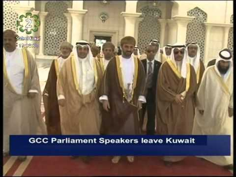 Gulf Parliament Speakers conclude 7th Meeting of GCC Parliaments & Shura Councils in Kuwait