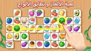 27-اشتباك البلاط - بلوك لغز لعبة جوهرة المطابقة screenshot 4