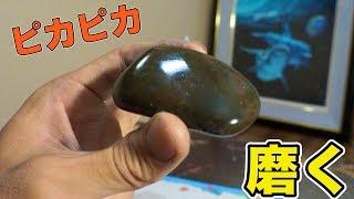 ただの石も1日中磨けば宝石でしょ!! PDS thumbnail