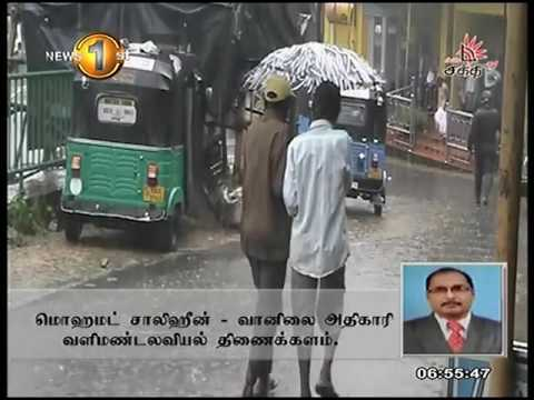 Prime Time News Shakthi TV 20th May 2016 Clip 02