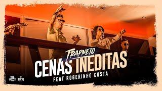Смотреть клип Dan Lellis Ft. Rogerinho Costa - Cenas Inéditas