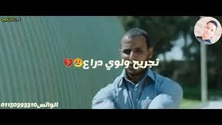 حالا واتس جامده جدا الدنيا لابسه قناع حسن البرنس من مهرجان الافعا والحاوي