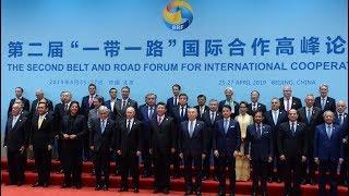 Один пояс - один путь и другие супер важные аспекты политики современного Китая.