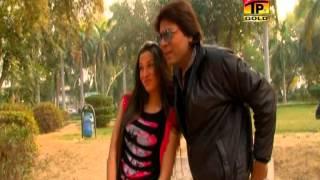 Humerha Channa - Karayn Dholan Wafa