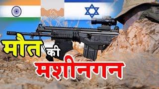 Israel और India मिलकर बनाएंगे खतरनाक 5 हथियार, जो China ,Pak ,और North korea के पास भी नहीं
