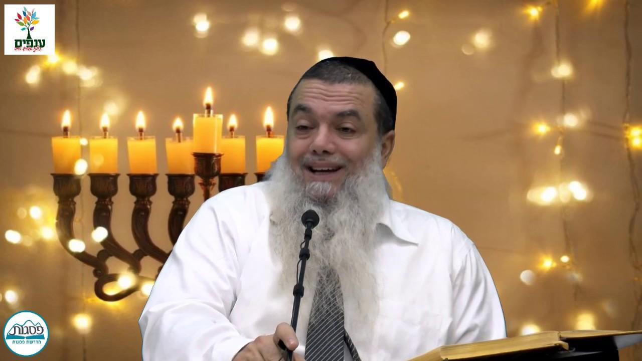 חנוכה: חג של אורות - הרב יגאל כהן HD - שידור חי מדהים!!!