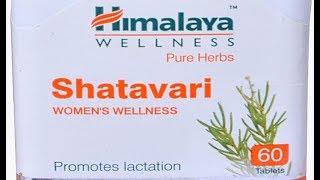 шатавари - средство для женской хочухи. Мужской обзор и отзыв